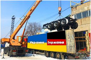Перевозка негабаритного груза: Германия – Украина